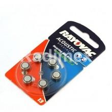 Батерия HA13