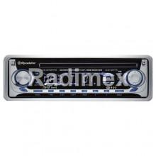 Авто CD/MP3 CD357MP/FM