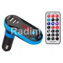 FM трансмитер BLOW с Bluetooth и зарядно