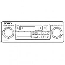Автокасетофон SONY XRS300