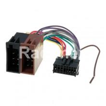 Авто съединител ISO-PIONEER16P03