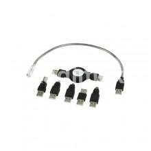 Комплект USB преходници с калъф и LED прожектор