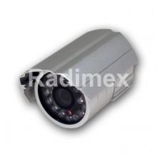 Влaгоустойчива камера YC240P