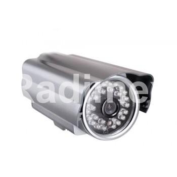Влaгоустойчива IP камера IPC2002