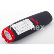 Прожектор SM02 - 24+7 LEDs