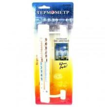 Външен термометър T165A