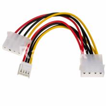 Захранващ кабел за флопи