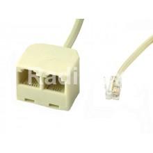 Телефонен кабел-разклонител-7,50м