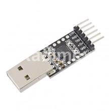 Ардуино 55 - USB - UART