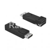Преходник HDMI женски - DisplayPort мъжки