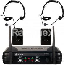 Безжичен микрофон STWM712H