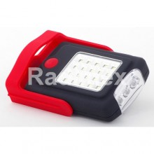 Прожектор SM01 - 20+3 LEDs